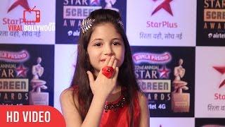 Harshaali Malhotra  22nd Annual Star Screen Awards 2016  Star Plus