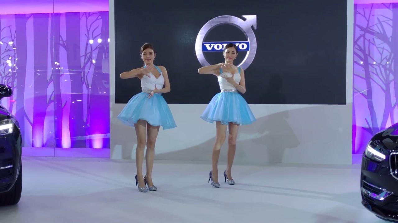 【無限HD】2019高雄車展 Volvo sg熱舞(4K 60p) - YouTube