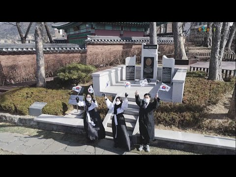 102주년 3.1절 기념 만세운동 재현행사