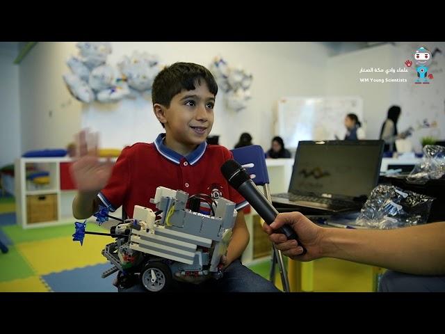 برومو روبوت وادي مكة