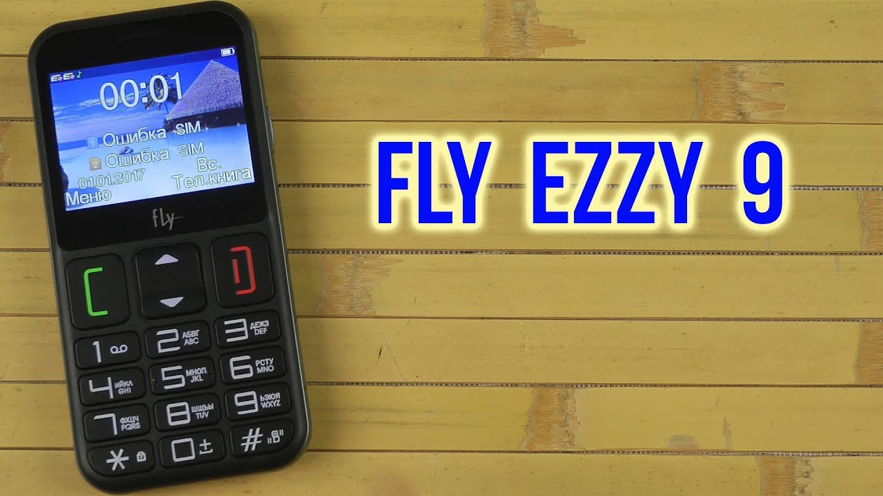 Распаковка Fly Ezzy 7+ / Unboxing Fly Ezzy 7+ - YouTube
