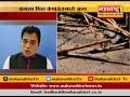 मुंबईः कमला मिल कंम्पाऊंडला भीषण आग,आगीत 14 जणांचा मृत्यू