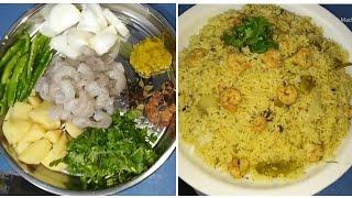Sunday Special Easy and Tasty Prawns Biryani  చాలా ఈజీ గా చేసుకునే రొయ్యల బిరియాని