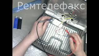 электрогриль Smile KG 944 ремонт