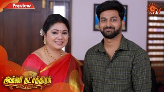 Agni Natchathiram - Preview | 24th January 2020 | Sun TV Serial | Tamil Serial