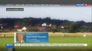 Польские F-16 перехватили и заставили сесть российский спортивный самолет