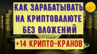 Общая схема  Как зарабатывать более 120 000 рублей в Телеграм