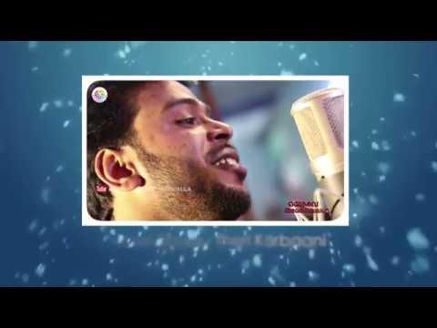 Anmol Jeevan | Karaoke | Lyrics | Nitha Anoop George | Joe N Anu | Anoop George Thiruvalla