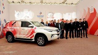 Олимпийский комитет России и компания Тойота стали партнерами