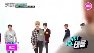 A SUPER LONG 1BY1 INTRO OF NCT ON WEEKLY IDOL