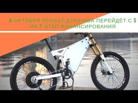Школа инженерного предпринимательства Томского