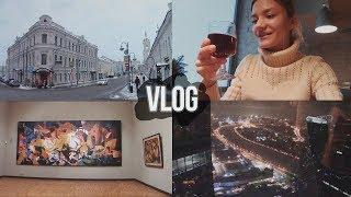 Москва ✧ Третьяковка, рестораны, башня Федерация