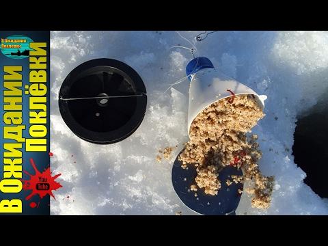 как сделать прикормку для зимней ловли ельца