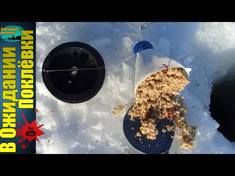 прикормка для зимней рыбалки на красноперку