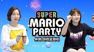 슈퍼마리오 파티 | 택배받자마자 일단 시원하게 한판 고고 (ft.고나고)