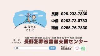 SBC 信越放送.
