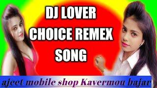 Tu Jo Nazro Ke Samne Shital Thakor hit MP3 DJ 2018 full hard DJ mixing very sad song