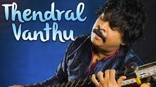 Thendral Vanthu Theendumbothu Veena Cover Rajhesh Vaidhya Ft. Mani Band.mp3