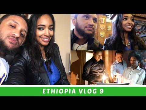 Ethiopia Vlog 9 Surprise Birthday !!! | Amena