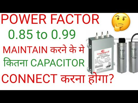 How Much Capacitor Required For Power Factor Improvement Hindi