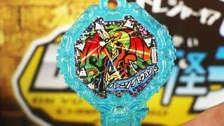 YoKai Watch  Shadow Side Ark Unboxing Series 1