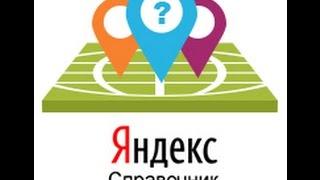 ✅ Отзыв о работе Макаркин и Партнеры в Яндекс Директ - краткая версия [Полная версия по ссылке]