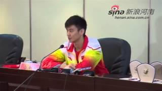 20140930 宁泽涛 Ning Zetao Press Conference 닝제타오