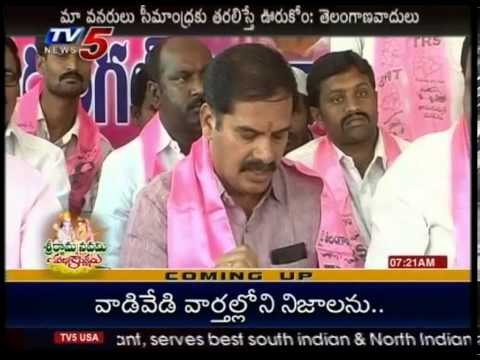 TRS Leaders  Comments On Bayyaram Mining Lease Cancellation - TV5
