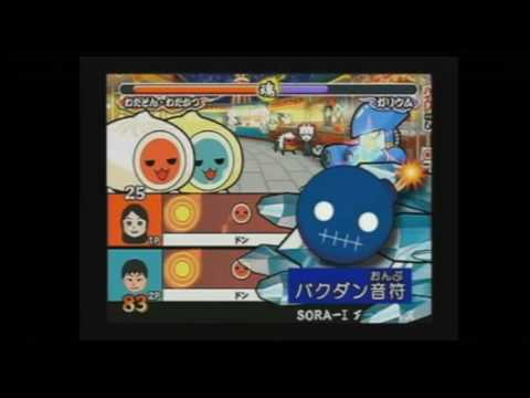 Игровые автоматы taiko no tatsujin игровые автоматы крейзи фрутс бесплатно без регистрации
