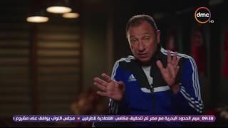 بيبو - محمود الخطيب اسطورة الرقم