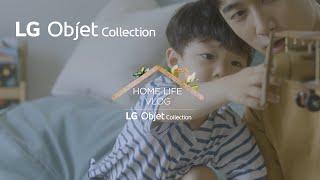 LG Objet Collection - 홈라이프 Vlo…