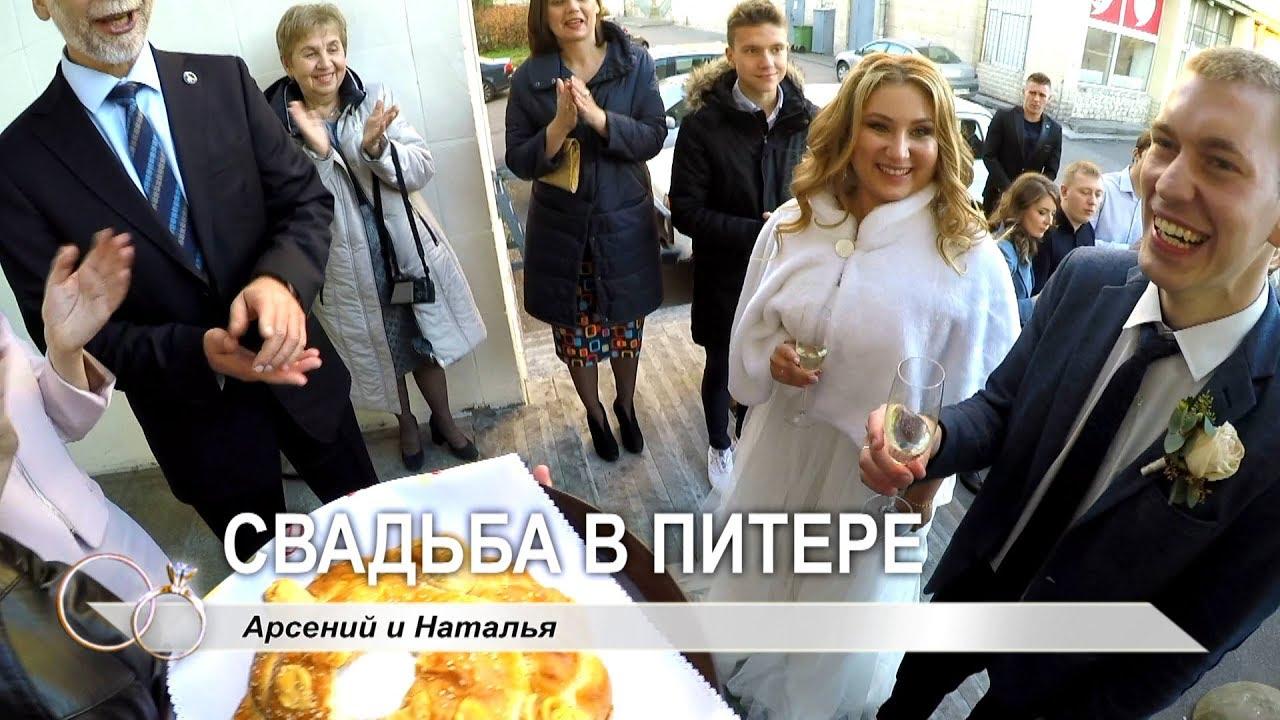 Ведущий на свадьбу в Москве - Олег Березовский - YouTube