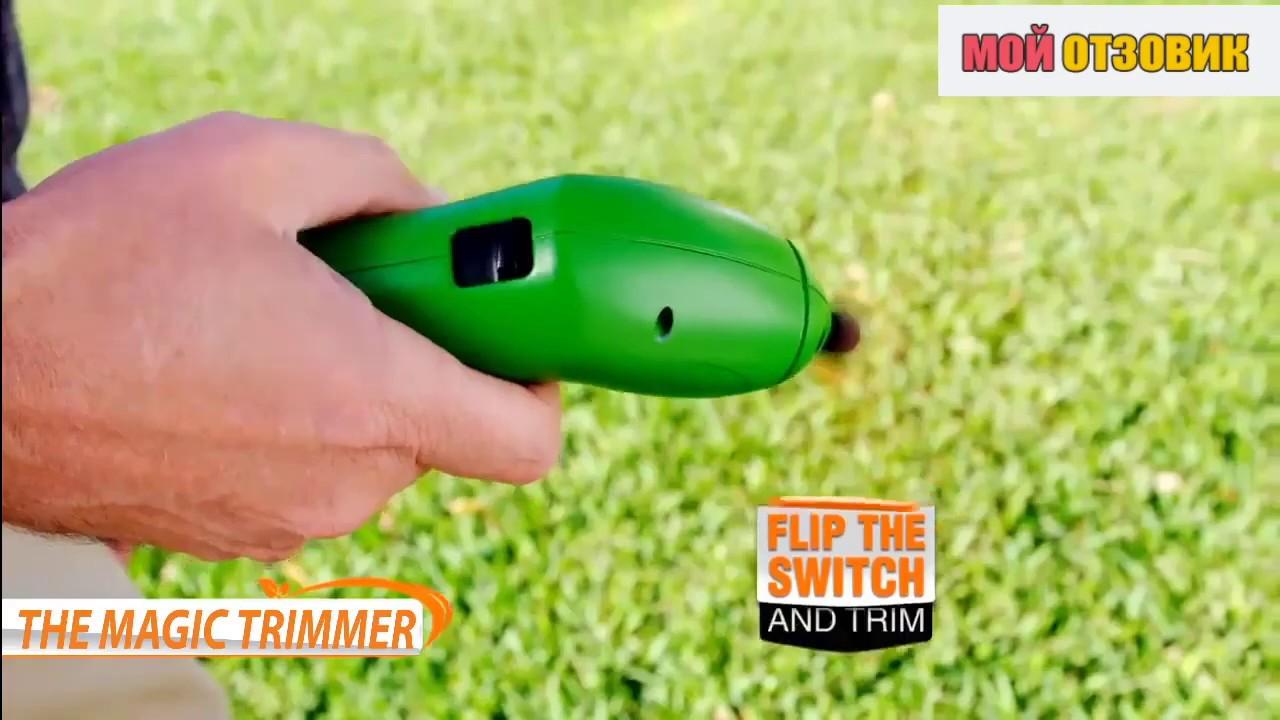 Аккумуляторный садовый триммер GARDEN TRIMMER отзывы, обзор