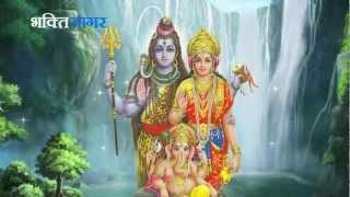 Shiv Shankar Bhajan I Patram Pushpam