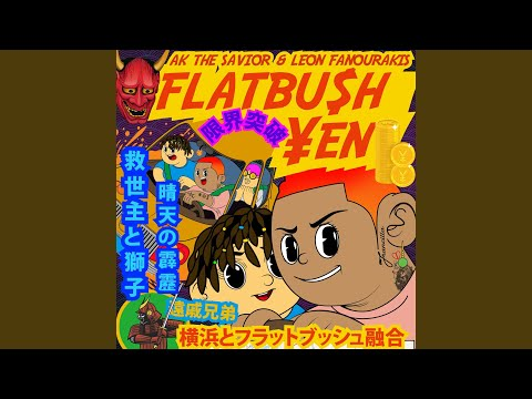YOKOHAMA 2 FLATBUSH
