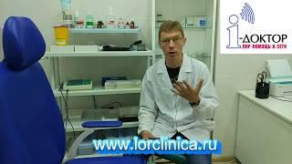 видео: Частые ОРВИ у детей - это хронические вирусные инфекции. Нужно ли лечить ОРВИ? Чем они опасны?