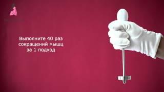 Тренажер Кегеля Гантелька(, 2015-09-17T05:20:49.000Z)