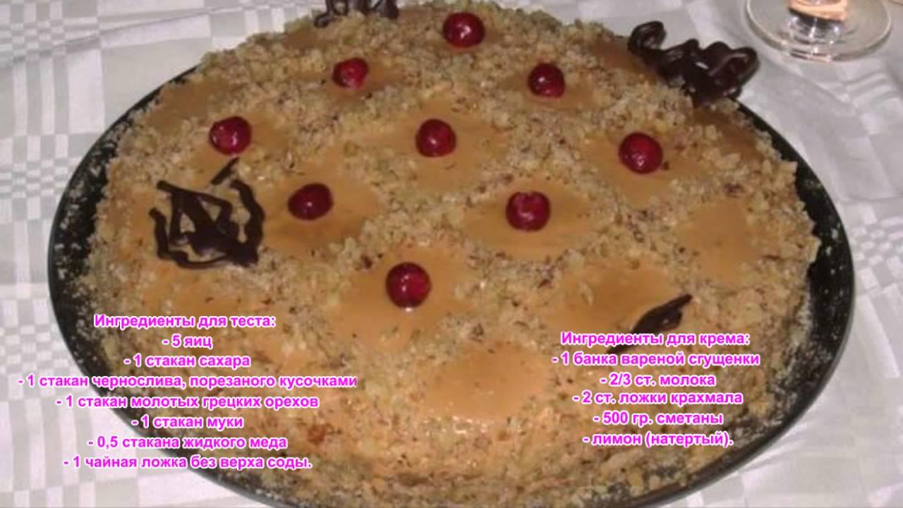 тем, торт танюша рецепт с фото этого, новые законцовки