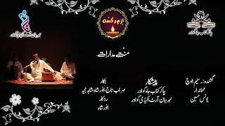 Mennat Madary I Saleem Baloch I