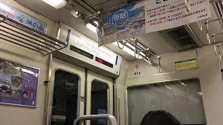 京都地下鉄東西線(京阪)800系旧塗装 蹴上発車後ジョイント音