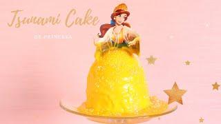 Pastel Tsunami de Princesa 👸