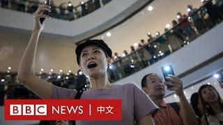 香港示威:《願榮光歸香港》成反送中歌曲 創作人:讓運動重拾活力- BBC News 中文