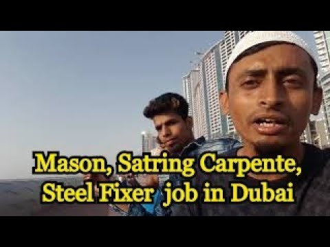 Mason, Satring Carpente, Steel Fixer  job in Dubai Shutdown work for 6 months