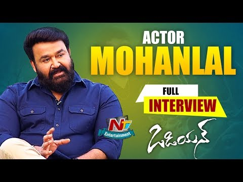 Mohanlal Exclusive Interview | Odiyan Movie | NTV Entertainment
