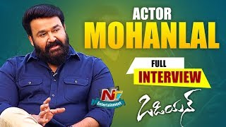 Mohanlal Exclusive Interview   Odiyan Movie   NTV Entertainment