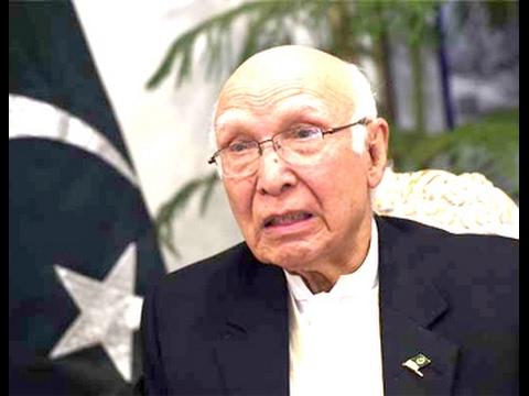 National Security adviser Sartaj Aziz addressed the conference