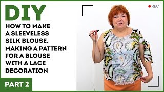 DIY: How to make a silk blouse. Making a sleeveless blouse with a lace decoration.