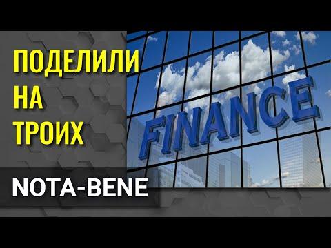 Участники рынка просят Байдена ограничить власть крупнейших фондовых управляющих