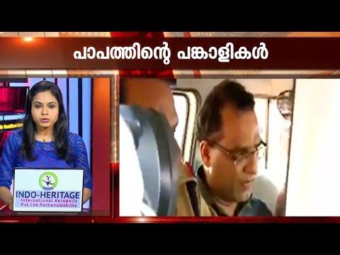 Kottiyoor Rape case : Action  against more persons | Kaumudy News Headlines 11:30 AM