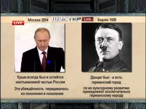 """Comparison of Putin's and Hitler's speeches: """"rising"""" Russia = rising Germany in 1930's."""